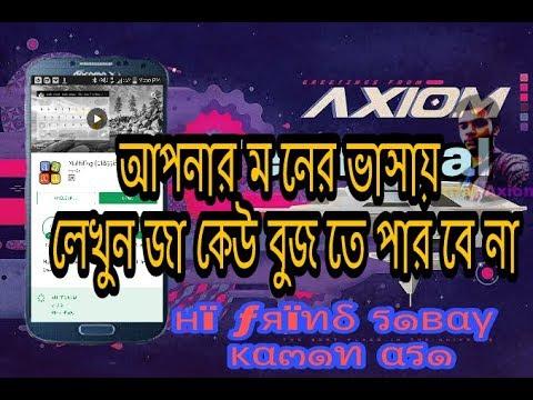 Xxx Mp4 কেউ না বুজতে পাবে আপনার এসএমএস সুধু আপনে ছারা 3gp Sex
