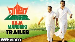Raja Mandhiri - Trailer || Trailer || Raja Mandhiri || Kalaiyarasan, Kali Venkat, Bala Saravanan