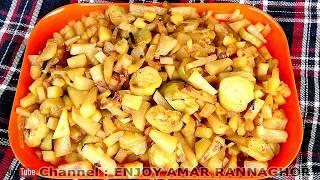 Bengali Alu Potol Pepe Vaji Rannar Recipes - Bangali Vaji Ranna - আলু পটল পেপে ভাজি রান্নার রেসিপি