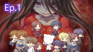 WTF AM I PLAYING!? | Let's Play: Corpse Party Sachiko's Game of Love ♥ Hysteric Birthday 2U (Ep.1)