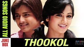Thookol Odia Movie || Audio songs JukeBox HQ | Babushan, Archita