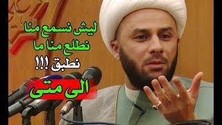 قصة اخوة تعاركا على ورث في زمن الامام الصادق (ع) فماذا فعل الامام سوف تخجل الشيخ زمان الحسناوي