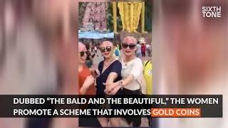 Bald Chinese 'Nuns' Promote Ponzi Scheme