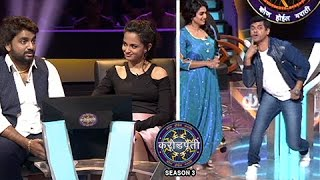 Kon Hoil Marathi Crorepati | Special Episode with Ketaki, Adarsh, Urmila & Siddharth