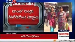 Huge Traffic Jam In Hyderabad   Students Fail To Reach Exam Hall Intime: TV5 News