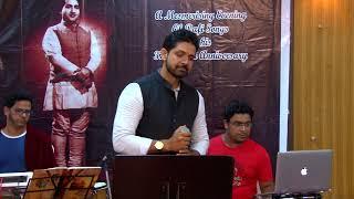 Ek Na Ek Din Ye Kahani Banegi by Shahid Khan at Jashn Rafi Special