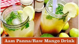 Aam Panna Recipe | How to make Restaurant Style Raw Mango Squash | Healthy Summer Drink