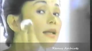 Eskinol Vilma Santos TVC 1995