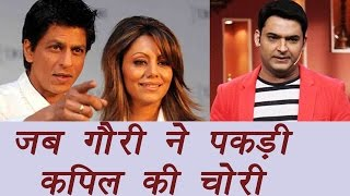 Koffee with Karan 5: Kapil Sharma gatecrashed Shahrukh Khan's party, Gauri caught him | FilmiBeat