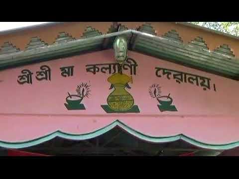 Xxx Mp4 Gohpur Utsav 2015 Theme Song Video 3gp Sex