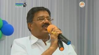 YSRCP Leaders Speech from Party Plenery Meeting in Anantapur District - 21st Jun 2017