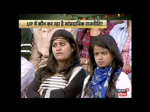 Sabse Bada Dangal: UP Mein Kaun Kar Rahaa Saampradayik Rajneeti