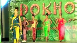 Dokhona Fashion Show