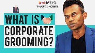 1. What is Corporate Grooming?