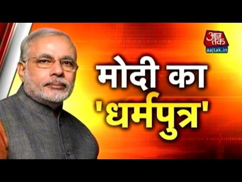 Vishesh Narendra Modi s son from Nepal