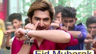 eid song    Latest bangla eid songs 2016    eid bangla song   Jeet new song   bangla new full song