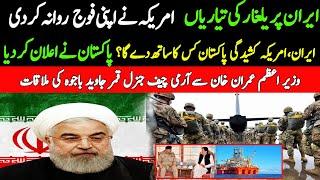 ALIF NAMA Latest Headlines   Pakistan COAS met PM Imran Khan