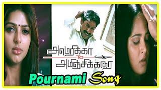 America To Aminjikarai Movie Scenes | Bhumika leaves for America | Pournami Song | Anushka
