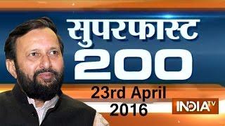 Superfast 200 | 23rd April, 2016, 07:30 PM ( Part 3) - India TV