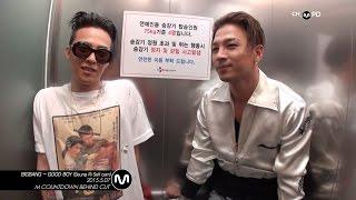 [MPD직캠] 빅뱅 승리 셀프캠 GOOD BOY BIGBANG Seung Ri Self cam Mnet MCOUNTDOWN 150507