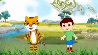 Bengali Nursery Rhyme   Alphabet   Bengali Kid Song   Byanjonborno   Bornomala   Chotto Amra Shishu