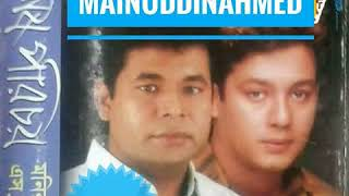 SD Rubel Nondini Prothomo Premer Album by Shesh Porichoy Monir Khan and SD Rubel
