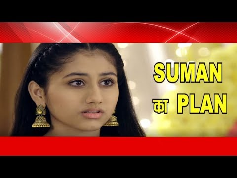 "Xxx Mp4 TSMSP ""SUMAN""का बड़ा नाटक SUMAN FAKE DRAMA 3gp Sex"