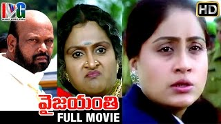 Vyjayanthi Telugu Full Movie | Vijayashanti | Prithvi | MS Narayana | Ali | Indian Video Guru
