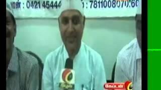 Tirupur Captain TV    news    AAM ATHMI X Minister somnath barathi