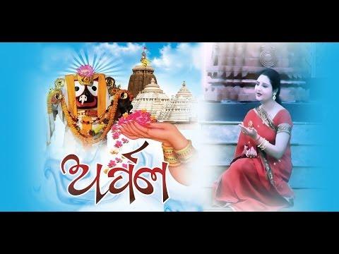 Xxx Mp4 Odia Devotional Song Aau Thare Tume Jagannath Bhajan Sailabhama 3gp Sex