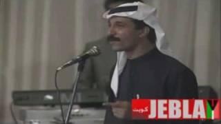 عبدالله الرويشد - عاشت لنا - سنة 1990