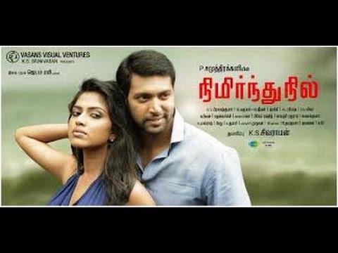 Xxx Mp4 Nimirndhu Nil Full HD Movie Jayamravi Amala Paul Sarath Kumar Tamil New Movie 3gp Sex