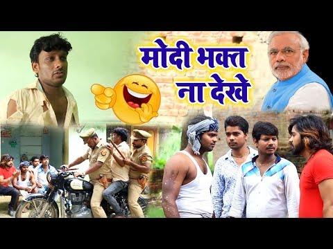 SC ST Act का दुरउपयोग Modi भक्त कृपया ना देखे Sarwan Gupta Cast React