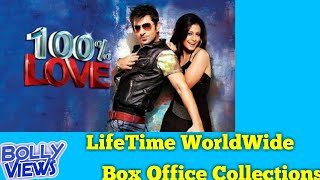 100% LOVE 2012 Bengali Movie LifeTime WorldWide Box Office Collection Verdict Hit Or Flop