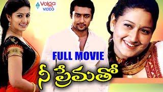 Nee Prematho Telugu Full Movie   Telugu 2017 Movies   Suriya, Sneha, Laila