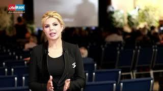 مراسم يادبود ناصر چشم آذر در لس انجلس با حضور هنرمندان
