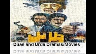 Part 01 | Tail Irani Action Movie in Urdu/hindi | طائل ایرانی ایکشن فلم  |