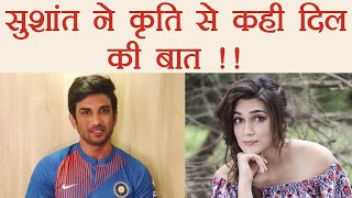 Sushant Singh Rajput shares a BEAUTIFUL MESSAGE for Kriti Sanon; Watch Video | FilmiBeat