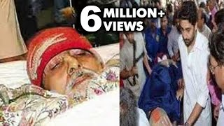 Amitabh Bachchan Death Rumour | Abhishek Bachchan Carrying Dead Body Photos Go Viral | Aishwarya Rai