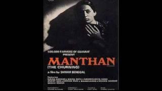 Manthan 1976-Mero Gaam Katha Parey (Full Song).wmv