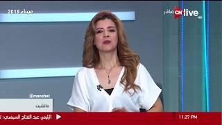 مانشيت - حوار خاص مع د.جمال شقرا حول  تاريخ مصر الحديث بين الكتب والدراما التليفزيونية