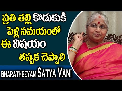 Xxx Mp4 Every Mother Should Inform This To Their Son Mother And Son Bharatheeyam Satyavani SumanTV Mom 3gp Sex