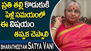 Every Mother Should Inform This to their Son | Mother and Son | Bharatheeyam Satyavani | SumanTV Mom