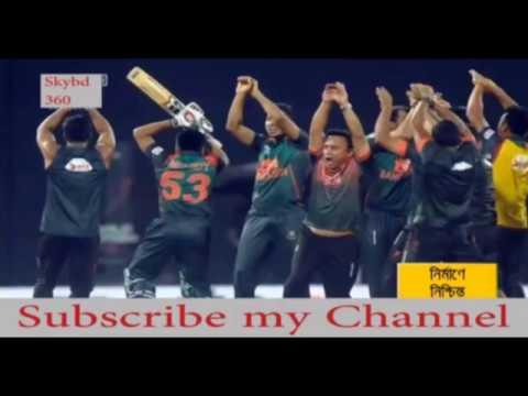 Xxx Mp4 Hot Bangla News Today Nagin Dance In Cricket Update News 17 March 2018 Bangladesh 3gp Sex