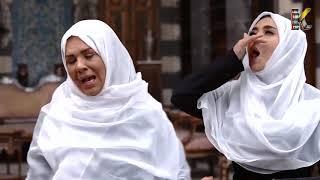 شهيرة و مطيعة عم يودعوا ابو عامر بعد ما استشهد  -  عطر الشام 3
