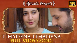 Ithadena Ithadena Full Video Song - Srinivasa Kalyanam Video Songs | Nithiin, Raashi Khanna