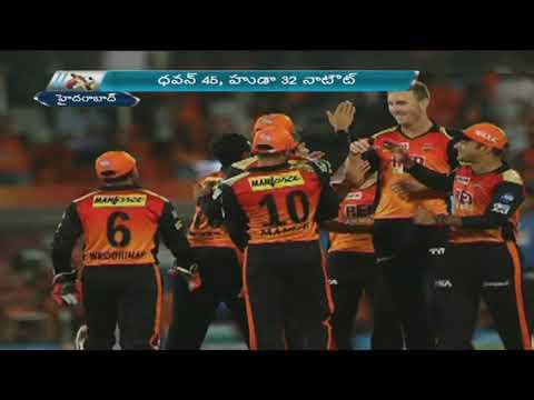 Xxx Mp4 IPL 2018 Sunrisers Hyderabad Vs Mumbai Indians Highlights ABN Telugu 3gp Sex