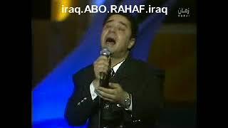 مدحت صالح(شهد ومر)مهرجان دبي 1997
