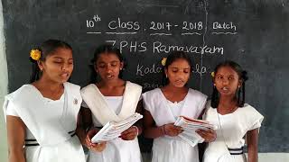 Uljan poem 10th class hindi