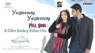 Yegirenay Yegirenay Full Song || Okka Ammayi Thappa || sundeep kishan || Nithya Menen